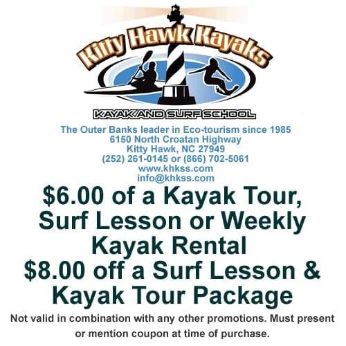 KHKSS web coupon